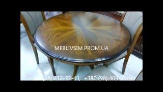 Купить стол обеденный раскладной. Стол деревянный Опера.(Представляем Вашему вниманию деревянный обеденный стол Опера http://meblivsim.prom.ua/p17088688-stol-opera.html . Материал изгото..., 2013-10-22T09:13:21.000Z)