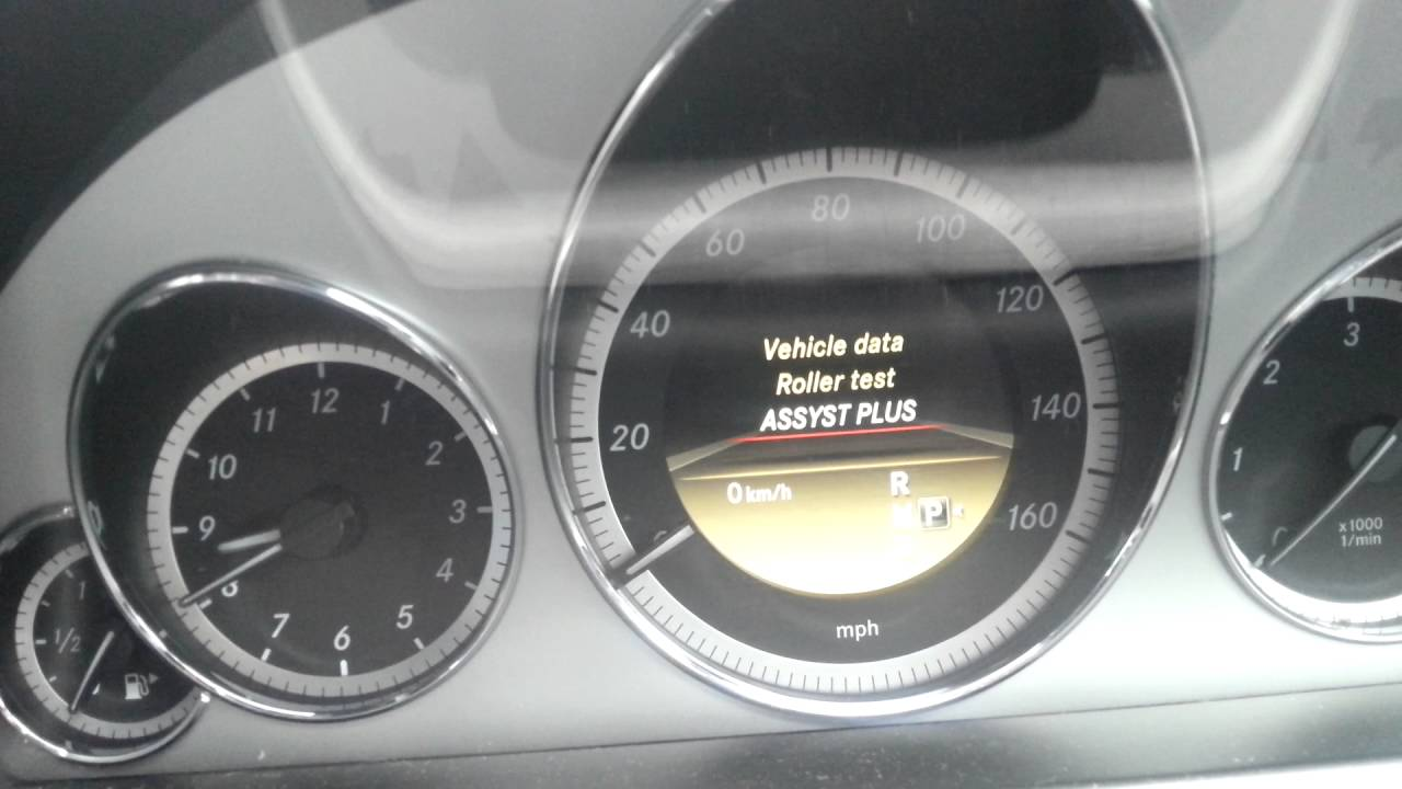Mercedes-Benz E-Class: Resetting values
