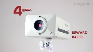 Обзор 4Мп IP-камеры BEWARD B4230, кодек H.265, аппаратный 2xWDR