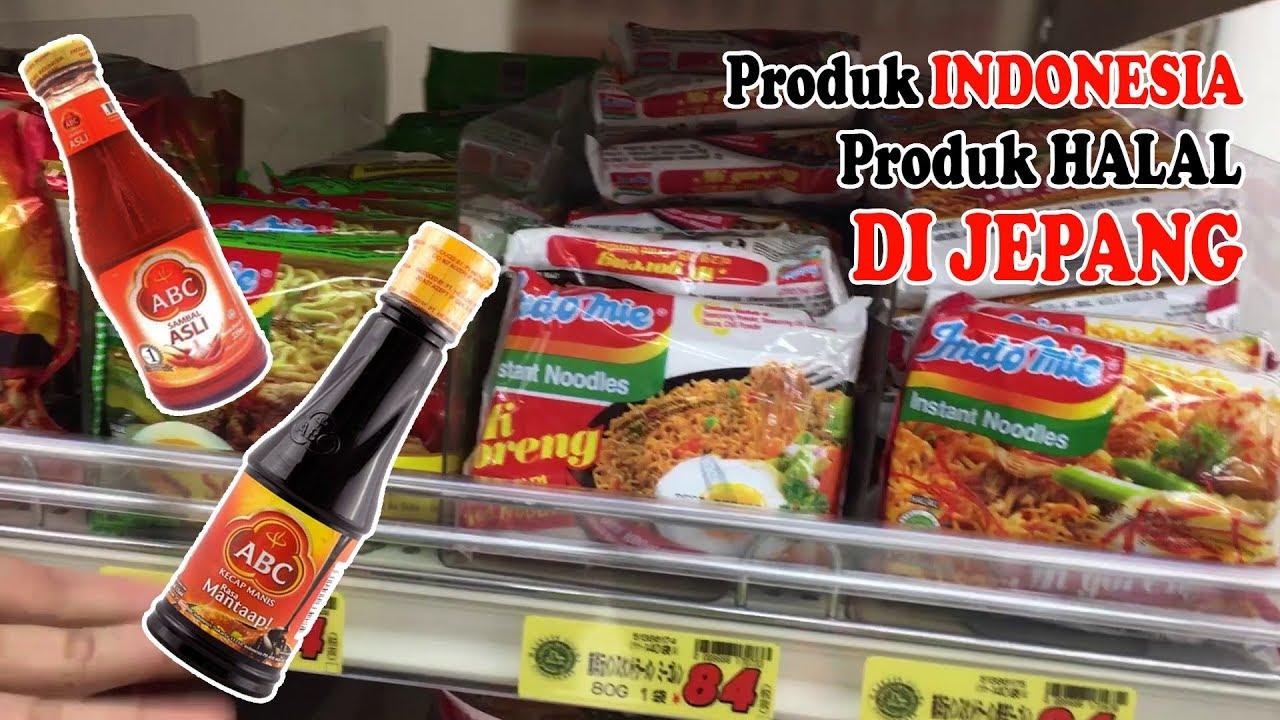 Tempat Belanja Makanan Halal Di Jepang Produk Indonesia Di