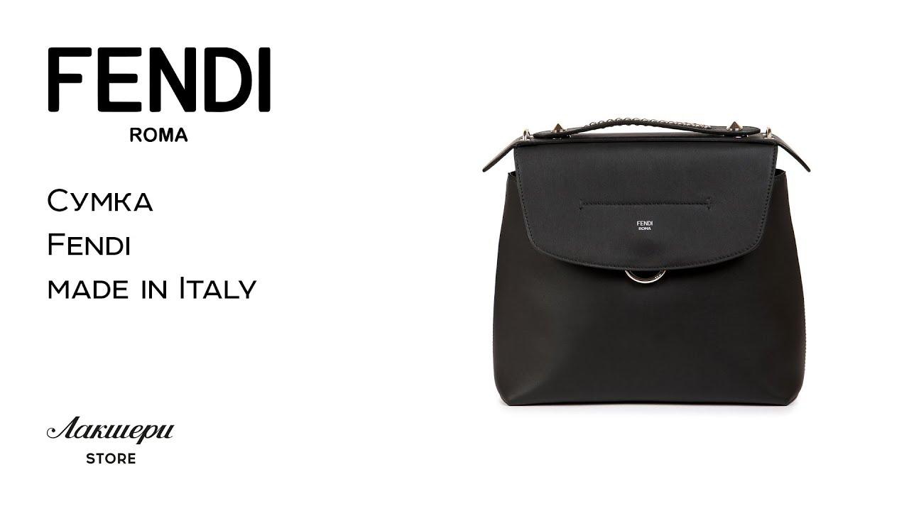 Интернет-магазин kari предлагает купить женские сумки и рюкзаки по доступным ценам. Постоянные. Сумка женская всесезонная 06430210. 67 р.