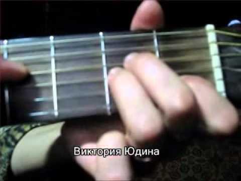 """Землянка"" разбор упрощён. Виктория Юдина"