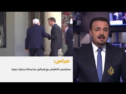 موجز الأخبار - العاشرة مساء 2018/9/21  - نشر قبل 4 ساعة