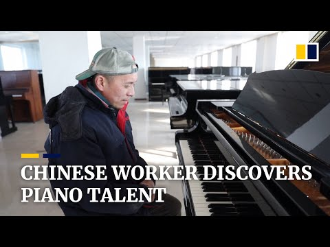 Chinese Piano Factory Worker Discovers His Natural Keyboard Talents