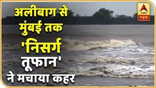Nisarga Cyclone: अलीबाग से लेकर मुंबई तक, देखिए निसर्ग तूफान ने किस कदर मचाई तबाही