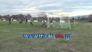 Ομορφότερο γκολ ερασιτεχνικά γήπεδα Τρικάλων εκπληκτική εκτέλεση φάουλ μπάλα καρφώνεται