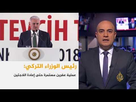 موجز الأخبار - العاشرة مساء 23/1/2018  - نشر قبل 3 ساعة