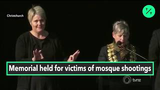 Memorial for Christchurch Mosque Victims
