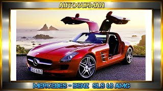 Mercedes-Benz SLS 63 AMG - AutoGurman | overview black series in depth details car news |