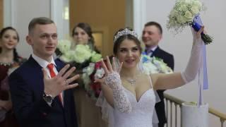 свадьба Вероники и Александра