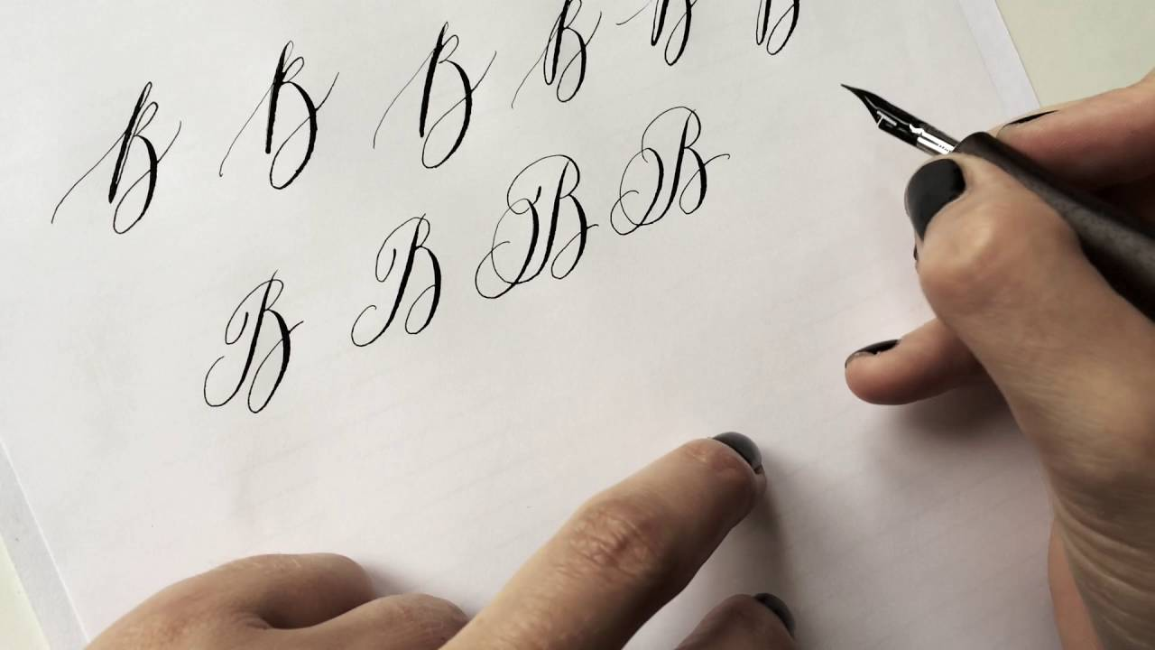 Modern Calligraphy Letter B Youtube