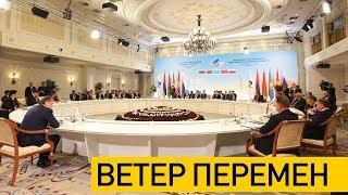 Итоги межправительственного совета ЕАЭС в Алматы