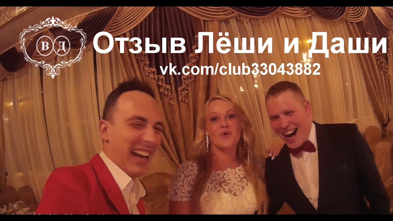 Ведущие свадеб нижний новгород трасвеститы фото 173-845