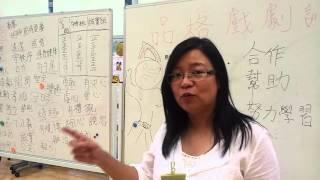 香港教育學院賽馬會小學A MAN超人品格班家長訪問01