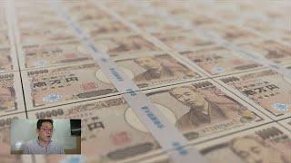 #1億円に使われた男の選択の代償_2