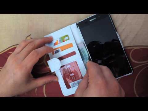 посылка AliExpress.чехол книжка на Sony Xperia Z2