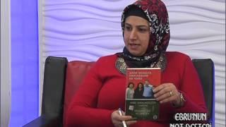 EBRU'NUN NOT DEFTERİ - Ebru Elmaskeser / Hasan Ukdem Sadullah Can