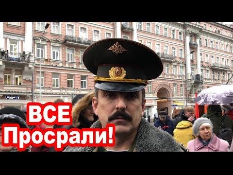 Полковник Шендаков. Я