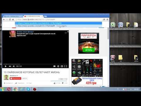 Как скачать видео с YouTube без программ регистрации и смс?