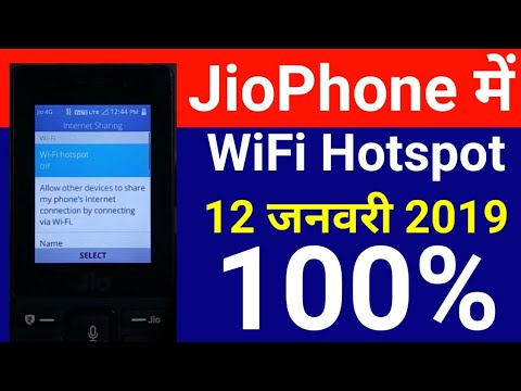 How to create hotspot in jio phone 1