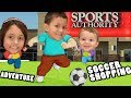 Skylander Kids Take Up Soccer - Shopping Adventure @ The Sports Authority Adidas Gear