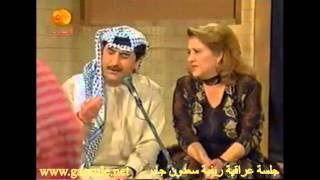 Iraqi Good old days عراقية ريفية سعدون جابر