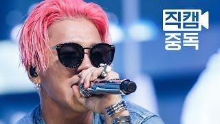 [Fancam] Tae Yang of BIGBANG(빅뱅 태양) We Like 2 Party @M COUNTDOWN Rehearsal_150604