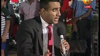 Dawasa Sirasa TV 12th December 2017 Thumbnail