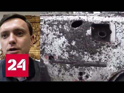 ВСУ снова обстреливают Донбасс - Россия 24