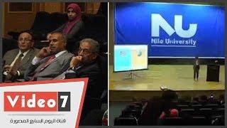 جامعة النيل تحتفل بالمرأة المصرية بحصور عمرو موسى وعضوات بالبرلمان