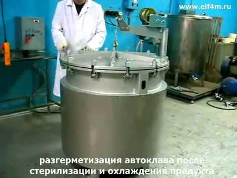 промышленный автоклав ипкс-128-500-1 цена Волгоградская области, Среднеахтубинском
