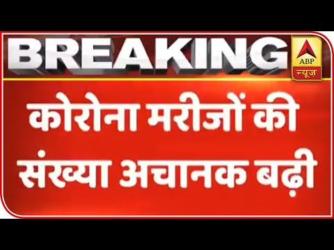 Number Of Coronavirus Positive Cases Rise To 843 In India | ABP News