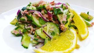 Салат с авокадо / Салат с тунцом