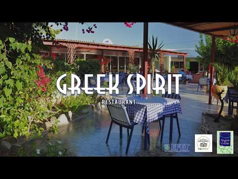 Greek Spirit Restaurant | Faliraki | Rhodes | Greece