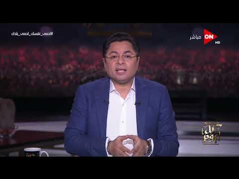 كل يوم - السعودية تعلن إيقاف صلاة الجمعة والجماعة والأكتفاء برفع الأذان في المساجد