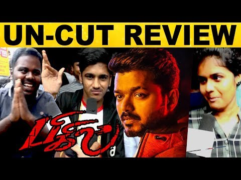 Bigil Movie Un-Cut Public Review | FDFS | Vettri Theatre | Ags | Thalapathy Vijay | Nayanthara | HD