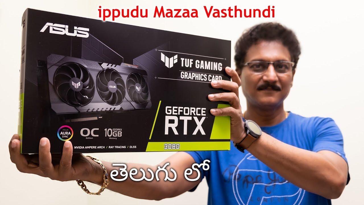 RTX 3080 Unboxing in Telugu... ika ippudu vasthundi Mazaa 😎💥