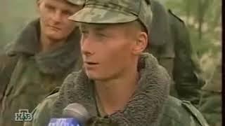 Как всё начиналось (1994-1996, Чечня)