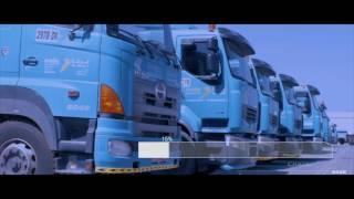 Video Al Madina Logistics Services Company SAOC - Barka download MP3, 3GP, MP4, WEBM, AVI, FLV November 2017