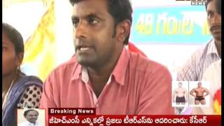 SFI Leaders Dharna In Khammam Dist - Mahaa News