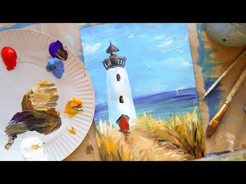 МАЯК |Рисование для начинающих|Акриловые краски, гуашь