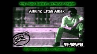 Cover images Mohamed Mounir Ainak Taht El-Amar // محمد منير عيونك تحت القمر