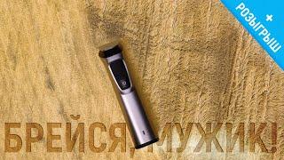 Спасение для мужчин — триммер Philips MG7720. Обзор и розыгрыш.