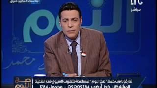 بالفيديو..محمد الغيطي: البرادعي السبب الرئيسي في ثورات الربيع العربي