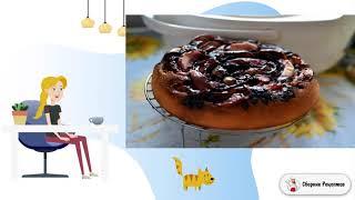 Заливной пирог с яблоками и черной смородиной в мультиварке Рецепты блюд с фото простые и вкусные