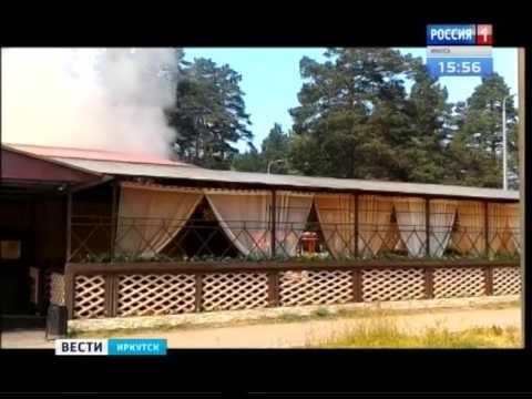 Клуб-ресторан горел в центре Ангарска, «Вести-Иркутск»