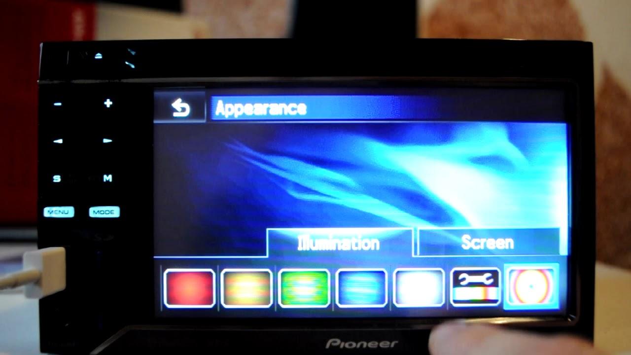 Pioneer avh 3300bt firmware update