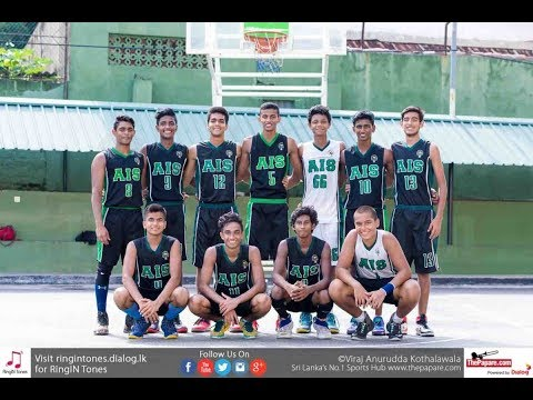 TPBC17 | Preview | Asian International School - Colombo |  Basketball Team