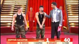 "Sergey Lazarev. ""Цирк со звёздами"", акробатика (п/финал)"