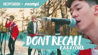 "Video MV | K.A.R.D - ""Don't Recall"" By Nick & Sammy (Soompi K-pop Challenge) download MP3, 3GP, MP4, WEBM, AVI, FLV November 2018"